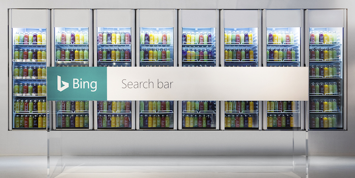 bing search bar copy